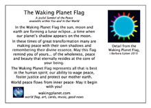 waking planet flag greeting card