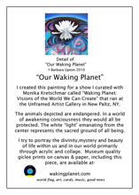 our waking planetgreeting card